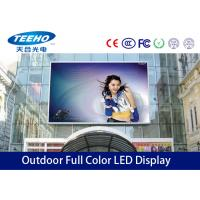 Wholesale High Brightness DIP Outdoor Full Color LED Display Screen P8 For Postal Offices H120°/ V60° from china suppliers