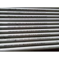 Wholesale ASTM B677 UNS NO8904 / 904L Heat Exchanger Stainless Steel Seamless Tube to Australia South Afria Europe from china suppliers