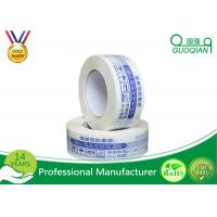 Wholesale Single Sided Bopp Packing Tape Waterproof For Container Sealing , Gift Wrapping from china suppliers