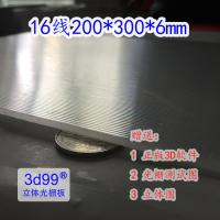 Buy cheap OK3D customized cut lenticular 16lpi 6MM lenticular board for Injekt printing from wholesalers
