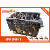 China 73Kw 99Hp Short Engine Cylinder Block 4D56-T For Mitsubishi Montero Sport 2.5Tdi for sale