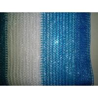 Wholesale HDPE Knitted Raschel Construction Safety Netting For Building Protection from china suppliers