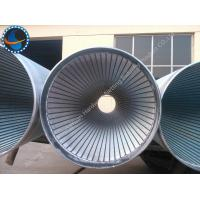 China 16  Wedge Wire Mesh/ Stainless Steel Profile Wire High Precision for sale