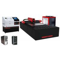 Wholesale yag laser machine for tattoo removal, whitening and spot removal from china suppliers