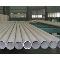 Wholesale 904L super duplex stainless steel pipe( high-temperature resistance) from china suppliers