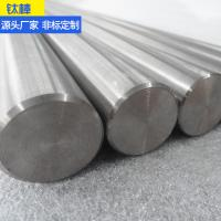 China Pure gr1 gr2 titanium rod bar for sale for sale
