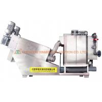 China Full Stainless Steel Automatic Filter Press For Municipal Wastewater Treatment for sale