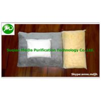 Wholesale Universal Absorbent Pillows from china suppliers