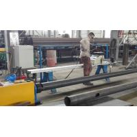 Buy cheap CNC LIGHT POLE DOOR CUTTING MACHINE FOR Pole AND FLAT PLATE CUTTING BOTH from wholesalers