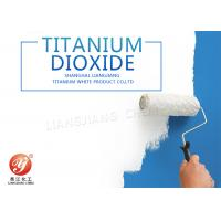 Wholesale High Covering Power Titanium Dioxide White powder Rutile R920 Use in Coating from china suppliers