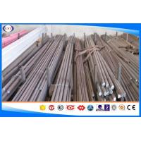 Wholesale EN355 Hot Rolled Steel Bar , Q + T / Black Or Peeled Alloy Steel Bar from china suppliers