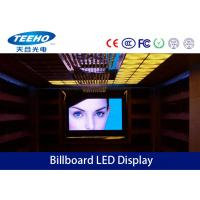 Wholesale 1R1G1B P7.62 Billboard LED Display , SMD 3 In 1 Indoor Full Color LED Display\ from china suppliers