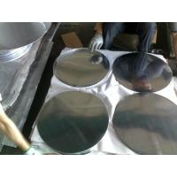 Wholesale 1100 O Alloy Coated Aluminium Products Round Aluminum Plate Deep Drawing from china suppliers