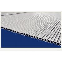 Wholesale Cold Drawn Seamless Steel Tube With Heat Treatment For Motorcyle Shock Absorber from china suppliers