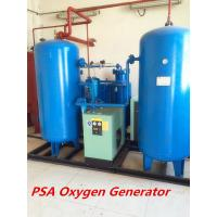 CE SGS High Purity PSA Oxygen Generator Complete System With Air Compressor for sale