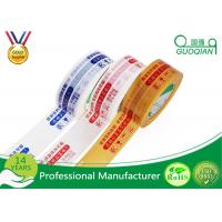 Quality Customized Carton Sealing Water Glue BOPP Packing Tape With Label for sale
