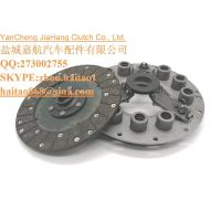Wholesale 1620433M1 CLUTCH COVER from china suppliers