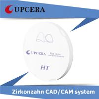 Wholesale Dental SuppliesHigh Translucency Zirconia CAD CAM HT White 1400Mpa from china suppliers