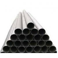 Wholesale S31803 Duplex stainless steel pipe from china suppliers