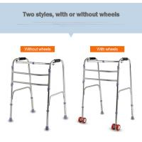 Wholesale Medical Disabled Walking Frames , Mobility Walking Sticks Foldable from china suppliers