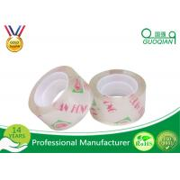 Quality Bundling Items Self Adhesive BOPP Stationery Tape 1m to 100m Length 15 m - 1500 for sale