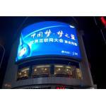 China PH10 Outdoor adverting wall led display/ P10 led Screen outdoor led advertising display for sale