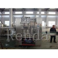 China Customized Bottle Filler Juice Filling Machine for Washing Filling Capping 3 in 1 10000BPH for sale