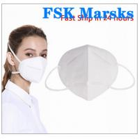 Buy cheap Agaist Pm 2.5 N95 Face Mask Antivirus Medical Respirator Mask Breathable from wholesalers