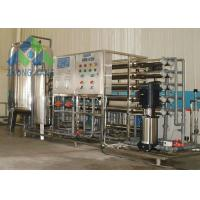 Buy cheap 12T/H Drinking Water Treatment Machine RO Water Purifier For Industrial Purpose from wholesalers