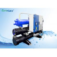 Wholesale Double Screw Compressors Water Cooled Water Chiller Machine Hvac Chiller from china suppliers