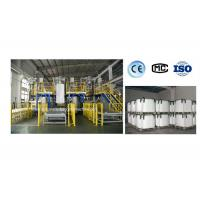 Wholesale DCS-1000 Automatic Carbon Black Powder Packing Machine CE Approved from china suppliers