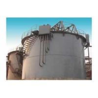 Wholesale Washing Thickener from china suppliers