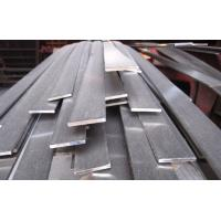 Wholesale Flat Metal Bar 310S ,  2520 Hot Rolled / Cold Rolled Stainless Steel Flat Bar SGS / BV from china suppliers