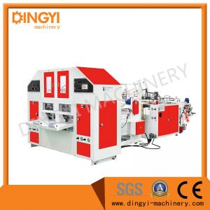 China 14kw  Biodegradable HDPE LDPE Non Woven Roll Making Machine With Core on sale