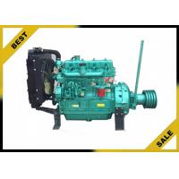 China 63 Kw Fixed Diesel Stationary Motor 400v  , High Torque Diesel Engines 3.26l Total Displacement for sale