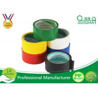 Wholesale Custom Colored Printed Packaging Tape , Sensitive BOPP Self Adhesive Tape from china suppliers