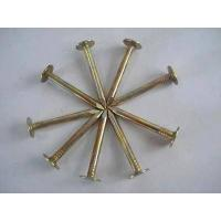 China Roofing Nails for sale