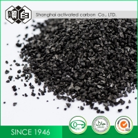 Wholesale Air Purification 60 Mesh Granular Coal Based Activated Carbon from china suppliers