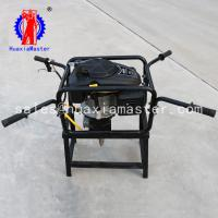 Wholesale BXZ-2 backpack coredrilling rig machine supplier  for China from china suppliers