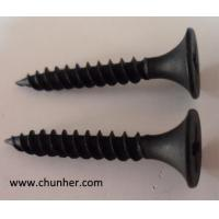 Wholesale Drywall Screw(Bugle Head,Phillips) from china suppliers