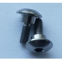 Wholesale GR5 6al4v titanium precision machine parts from china suppliers