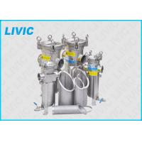 Wholesale High Pressure Filter Housing , Stainless Basket Strainer With 0.05-33㎡Filter Area from china suppliers