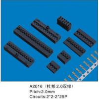 China 50 Pins Dupont Board To Cable Connectors Wire To Board AU Plated for Microwave oven on sale