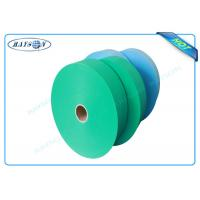 Wholesale Advance Crafts PP Spunbond Non Woven Fabric with Customized Color , Anti Bacteria from china suppliers