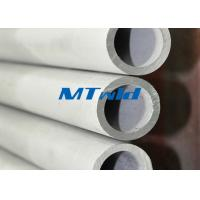 Wholesale 8BWG ASTM A358 TP304L / 1.4306 ERW Steel Pipes Double Welded Annealed Surface from china suppliers