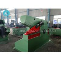 Wholesale Power Hydraulic Alligator Shear / Alligator Machinery 1000KN Max Shearing from china suppliers