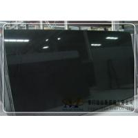 China China Absolute Black Granite on sale