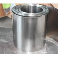Wholesale Zr1 R6072 Zirconium foil, 1.0mm (0.039in) thick, annealed, 99.2% from china suppliers