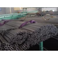 Buy cheap BS6323-7 Submerged Arc Welded(SAW) Steel Tubes for general engineering from wholesalers