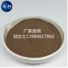 Iron Amino Acid Chelate Organic Fertilizer for sale